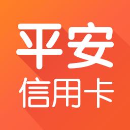 平安信用卡app 3.1.0