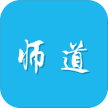 师道教师资格证考试app