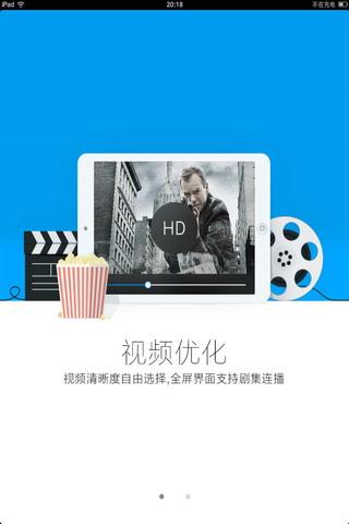 UC浏览器HD