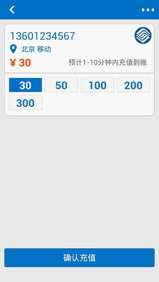 联动U刷支付(U付) For iphone