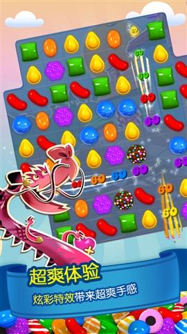 糖果传奇-Candy Crush Saga