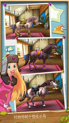 小马冲冲冲:环球之旅(Horse Haven)