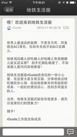 上海地铁+