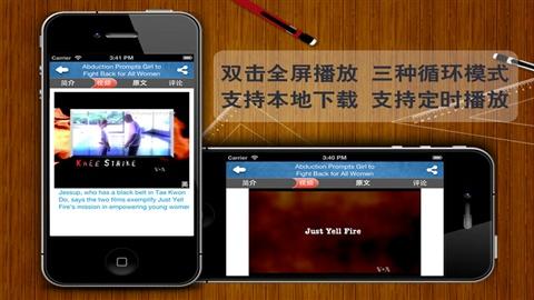 VOA每日视频新闻(官方)