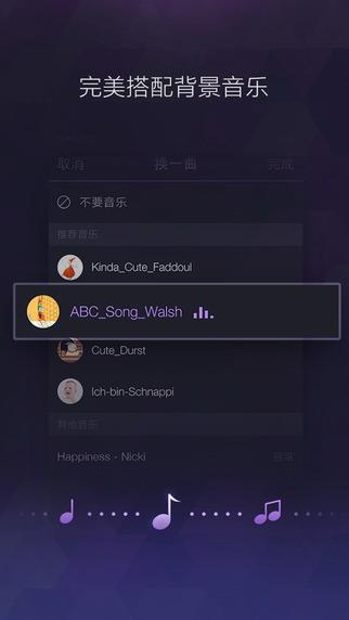 百度大导演