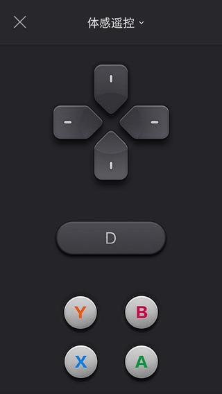 阿里TV助手-好用的智能电视遥控器