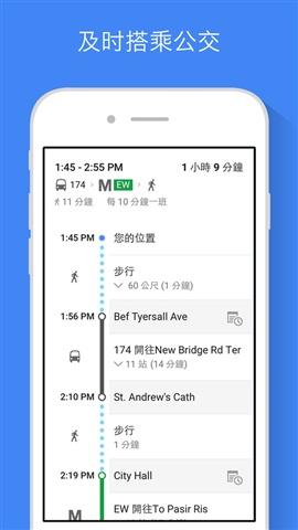 谷歌地图 Google Maps