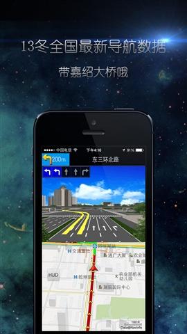 图吧导航一号(离线地图)-电子眼最全的免费导航