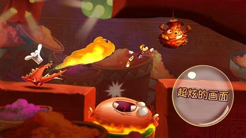 雷曼:嘉年华跑酷(Rayman Fiesta Run)