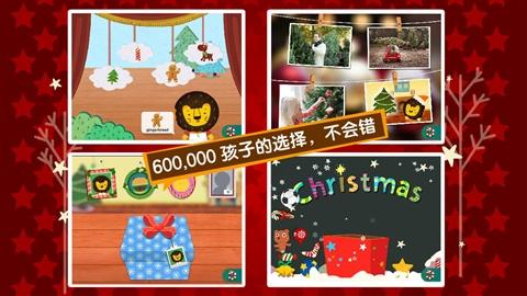 多纳学英语:圣诞节