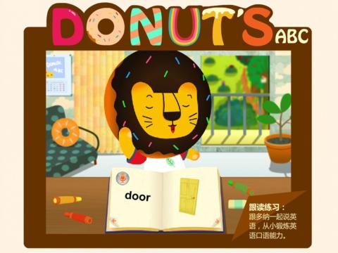 多纳学英语:我的家