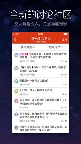 CCTV微视—央视官方社交平台