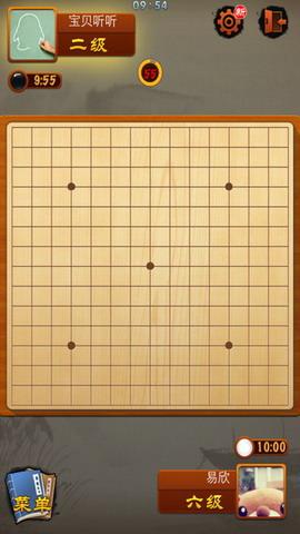QQ五子棋