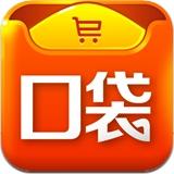 口袋购物 5.0.3 For iphone