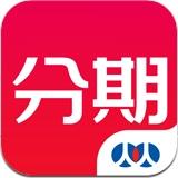 人人分期官方版 1.1.1 For iphone