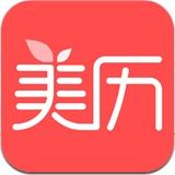 美荔姐妹聊 5.1.5 For iphone