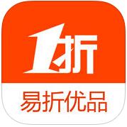 易折优品(1折网) 3.0 For iphone