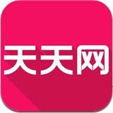 天天网 3.1.0 For iphone