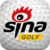 新浪高爾夫