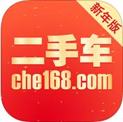 二手车 5.0.0 For iphone