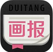 堆糖画报 For iphone 1.8