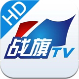 战旗TV For ipad...