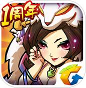 全民水浒 1.1.219 For iphone