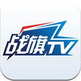 战旗TV 3.4.1 For iphone