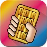 钱大掌柜 3.1.1 For iphone