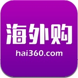 Hai360海外购
