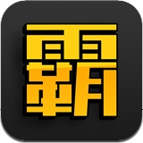 学霸君 4.7.2 For iphone