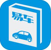 易车杂志 1.1 For iphone