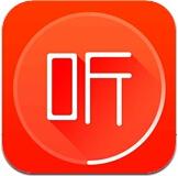 喜马拉雅 2.1.23 For iPad