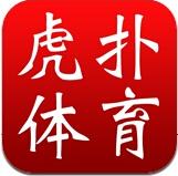 虎扑体育 2.4 For iPad