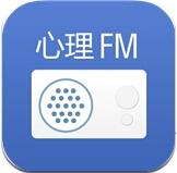 心理FM 4.2.1 For iphone
