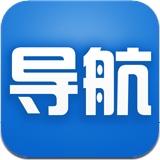 悠悠导航 4.3.5 For iphone