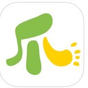 握爪 2.0 For iphone