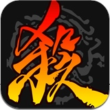 三国杀3.5.9 For iphone