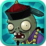植物大战僵尸 1.9.13 For iphone