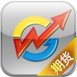 大智慧期货版 2.01  For iphone
