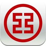 工行手机银行 1.1.4 For iphone..
