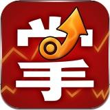 掌上基金 4.6.0 For iphone
