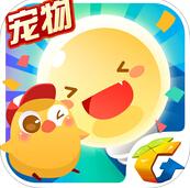 脑力达人-宠物 1.4.0 For iphone