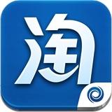 淘车 4.1 For iphone