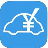 买车通 4.1.2 For iphone