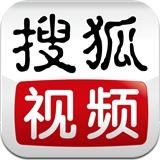 搜狐视频 6.8.1 For iphone