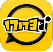 17173手机客户端 For iphone 3.0.0600