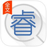 睿医文献 1.4.3 For iphone