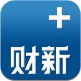 财新网 4.1 For iphone