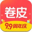 卷皮折扣 4.1.0 For iphone